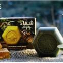 Aleppo-Seife mit Honig, Milch und Eigelb